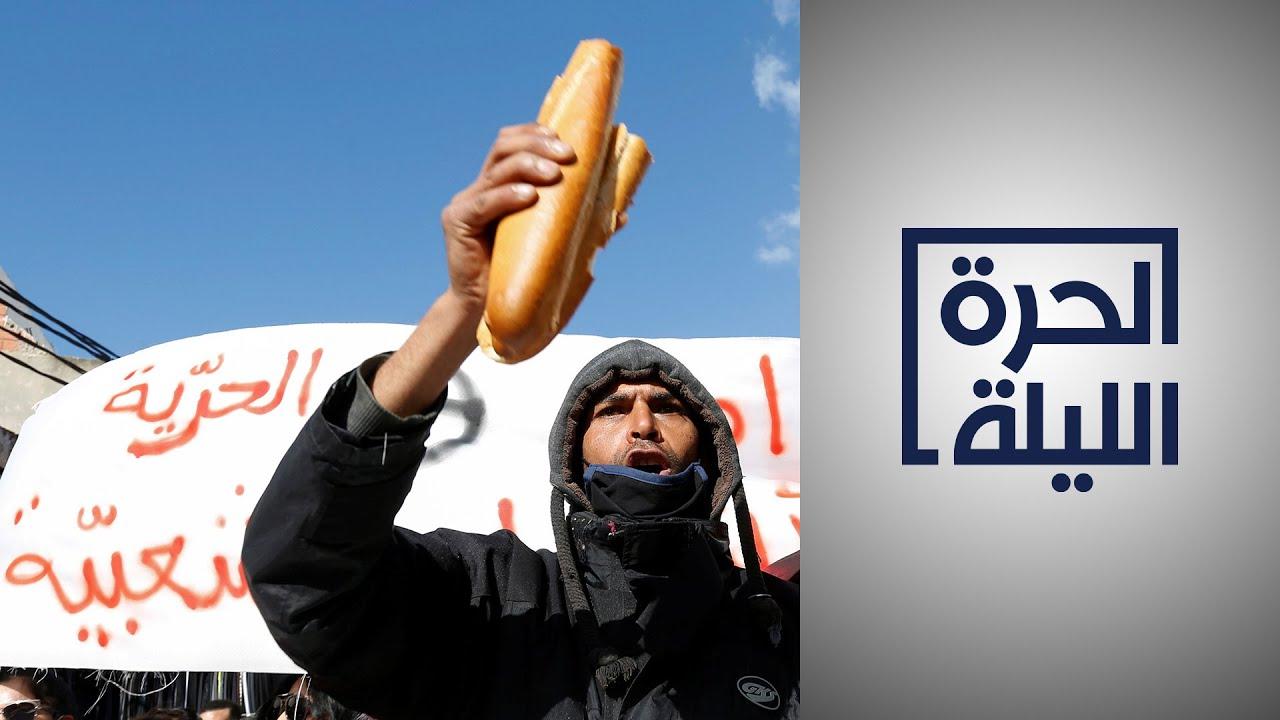 الغضب يطوق البرلمان وسهام النقد تتجه للمشيشي  - 01:58-2021 / 1 / 27
