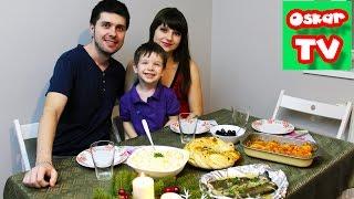 Рождество 2016 праздничный ужин, семейные ценности ВЛОГ Оскар ТВ