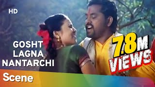 Download Video Gosht Lagna Nantarchi - Susheel Narrates Story - Marathi Scene - Sonali Kulkarni MP3 3GP MP4