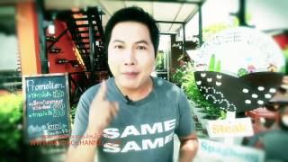 Rayong Channel | รายการ เล่าเรื่องเมืองระยอง 10/07/57