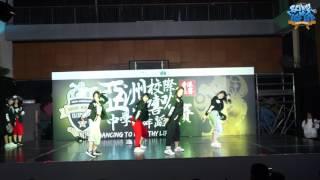 港九街坊婦女會孫方中書院|排舞比賽|High Schoole