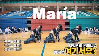 [방구석 여기서요?] 화사 HwaSa - Maria | 커버댄스 Dance Cover