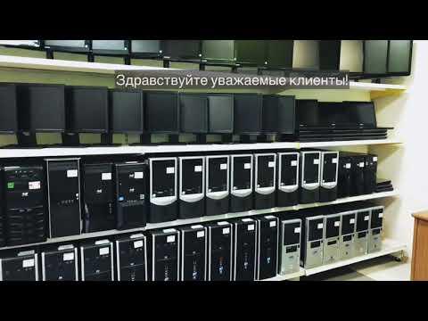 Reload Computers магазин компьютерной техники.
