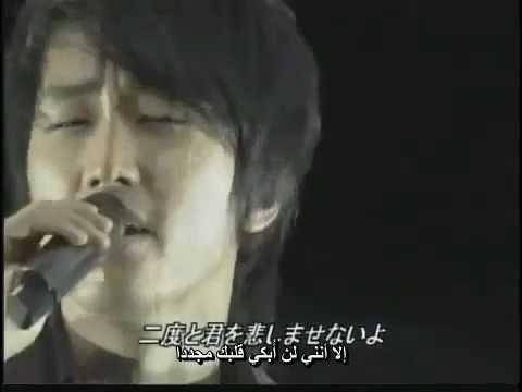 Song Seung Heon - prayer (kido) autumn in my heart [Arabic sub]