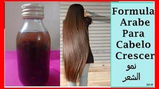 Segredo das Árabes: Fazer cabelo crescer rápido em pouco tempo