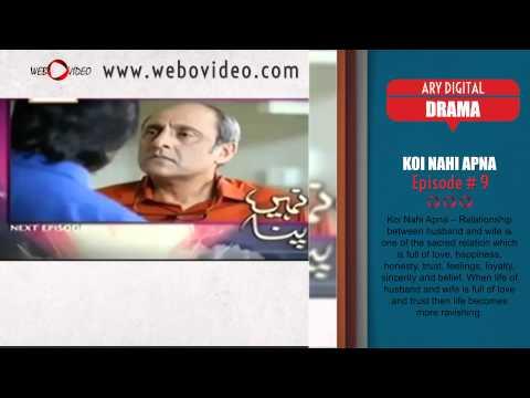 Pakistani Drama Guide June 04 2014