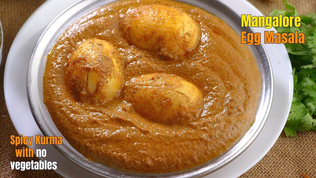 మంగళూరు egg మసాలా కర్రీ     how to make manglore egg masala at home in telugu by vismai food