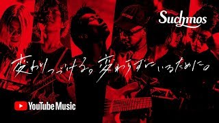 Suchmos YouTube Channel http://bit.ly/suchmosYTC Suchmos 新作アルバ...