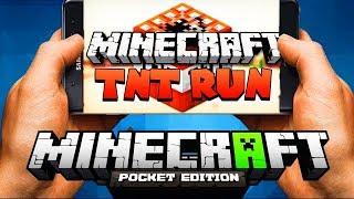 МОЯ ЛЮБИМАЯ МИНИ ИГРА ТЕПЕРЬ В КАЖДОМ ТЕЛЕФОНЕ!! Minecraft PE