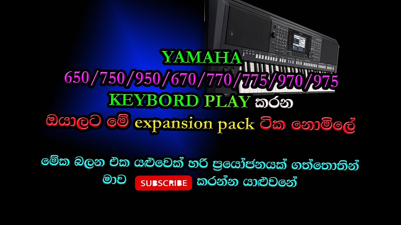 Download yamaha expansion pack free download - YouTube