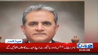 News Headlines | 1:00 AM | 22 Oct 2018 | City 42