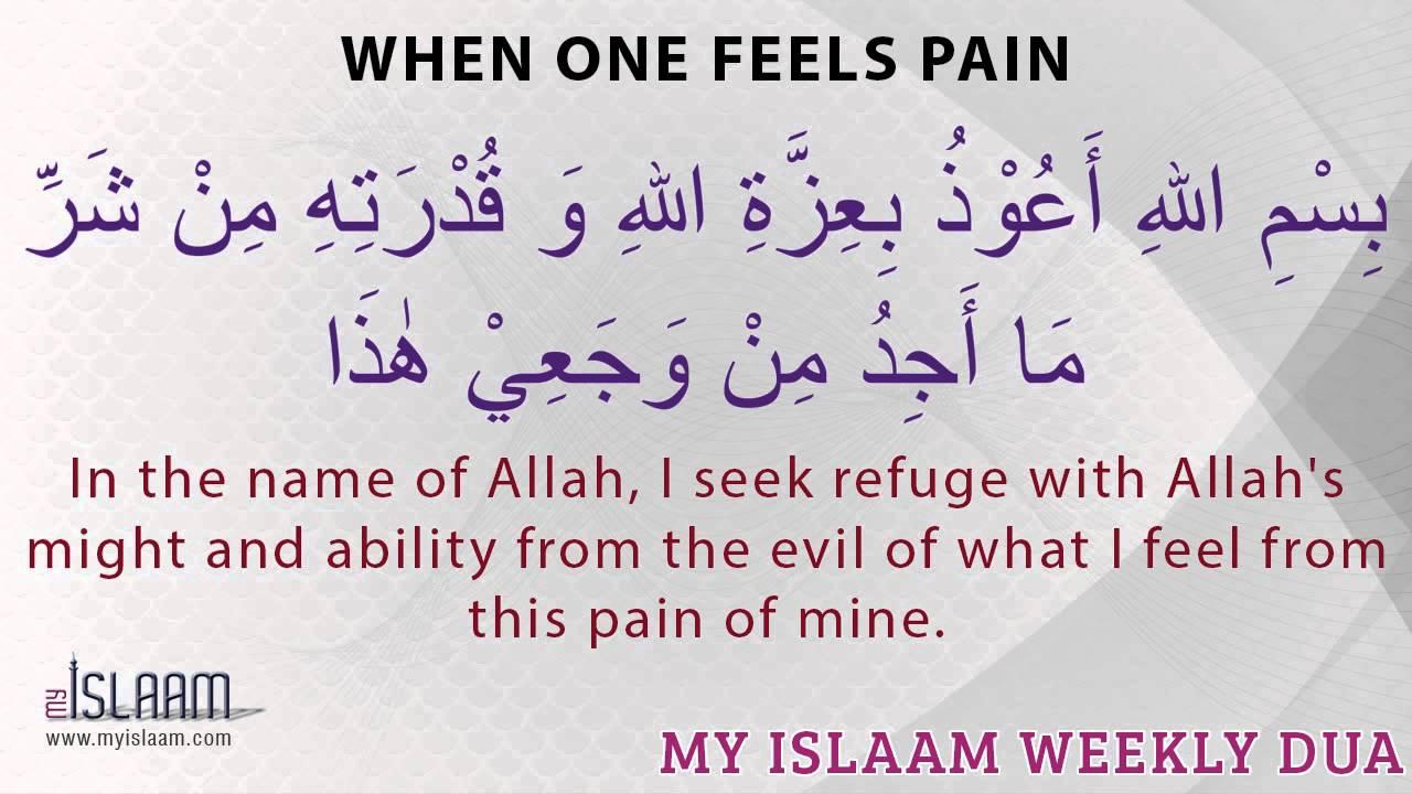 Beautiful islamic dua images in english imgkid