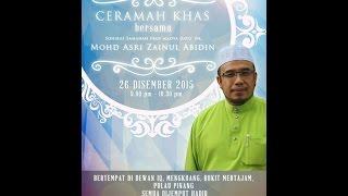26/12/2015: Sohibus Samahah Dato
