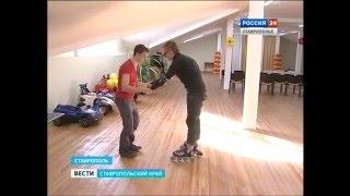 Детей-инвалидов поставят на ноги волшебные тренажеры(Приборы, от которых зависит здоровье сотен ставропольцев, теперь есть и в Ставрополе. Их установили в реаби..., 2015-12-10T18:31:32.000Z)