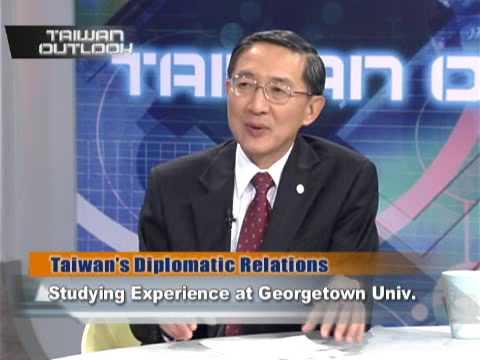 「TAIWAN OUTLOOK」林永樂 Taiwan