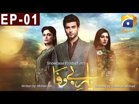 Yaar-e-Bewafa - Episode 1   Har Pal Geo