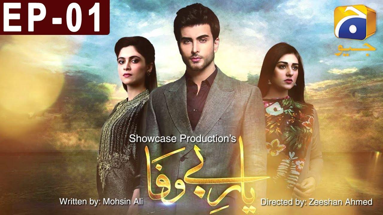 Download Yaar-e-Bewafa - Episode 1 | Har Pal Geo