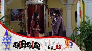 Kalijai | Full Ep 83 | 19th Apr 2019 | Odia Serial – TarangTV
