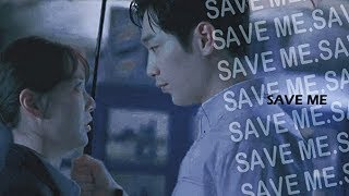Are you human too ? SAVE ME [MV]