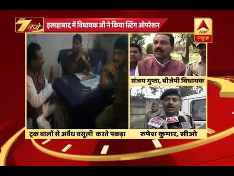 UP: BJP MLA Sanjay Gupta catch policemen for illegal recovery from trucks