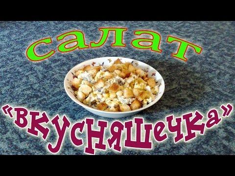 Рецепт Салат Осенний с курицей, грибами и маринованными