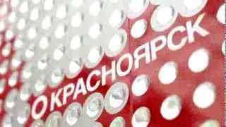 Трейлер Красноярский экономический форум 2014