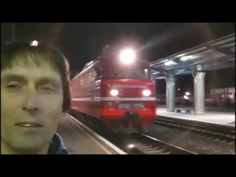 Крым Джанкой Ж/д вокзал Встречаем и провожаем