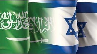 قريباً جِداً؛ السعودية تعلن زواجها بإسرائيل  !