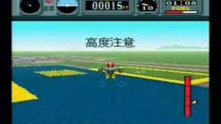 スーファミ版パイロットウイングス エリア2のロケットベルトです。 ボ...