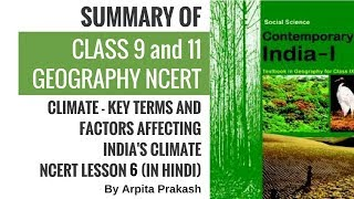 Factors affecting India's climate - Class 9 & 11 Geography NCERT Lesson 6 - Arpita Prakash