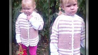 осенний жакет крючком, на девочку 4 -  5 лет