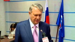 Сенатор Александр Коровников провел сегодня прием граждан
