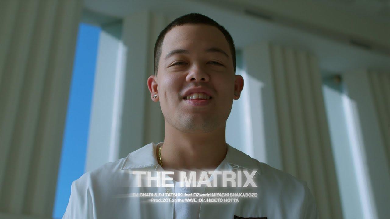 NEW MV『DJ CHARI & DJ TATSUKI - The Matrix feat. OZworld, MIYACHI & 釈迦坊主』公開!