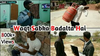 waqt sabka badalta hai//Justice emotional video