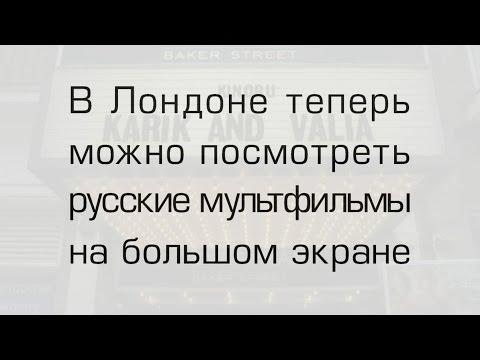 Афиша Пскова. Развлечения Пскова от
