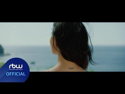 [화사] 1st Mini Album [María] Intro : Nobody else