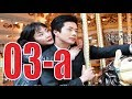 Stairway To Heaven Episode 3 Sub Indo Part1