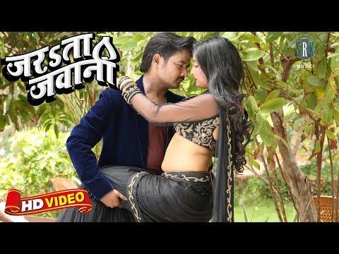 """Jarata Jawani   Bhojpuri Hit Song   Purshottam Singh """"Lahri"""""""