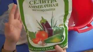 видео Аммиачная селитра (нитрат аммония)