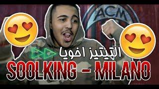 Soolking - Milano [Clip Officiel] (REACTION)