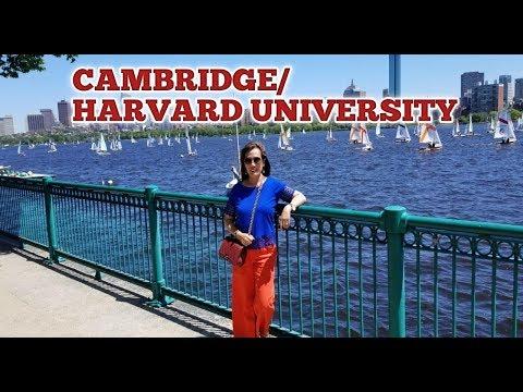 CAMBRIDGE MASSACHUSETTS/HARVARD UNIVERSITY TOUR