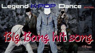 Big Bang Hit song collection ft.마흔teen /빅뱅's 레전드 히트송 시리즈.응답하…