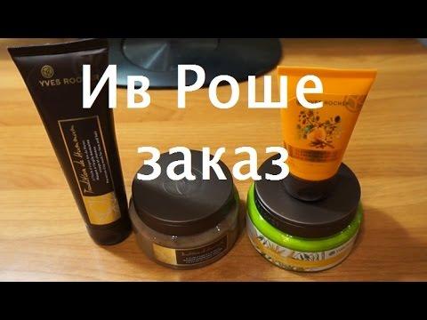 Питательная маска для лица (c медом, оливковым маслом и желтком)   За 60 секунд