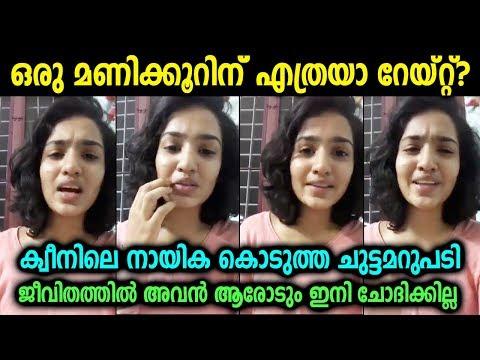 ഇതുപോലെ ഉള്ളവരെയാണ് തല്ലിക്കൊല്ലേണ്ടത് - ക്വീൻ ലെ നായിക സാനിയ ലൈവിൽ | Malayalam Film News