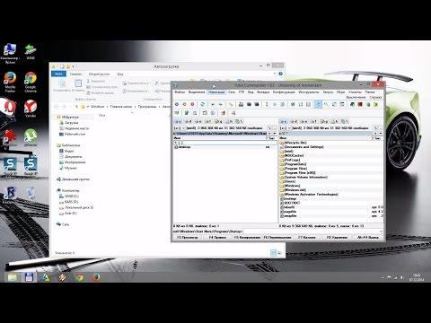 Автозагрузка в windows 8 виндовс 8 Как найти папку автозагрузки windows 8.1