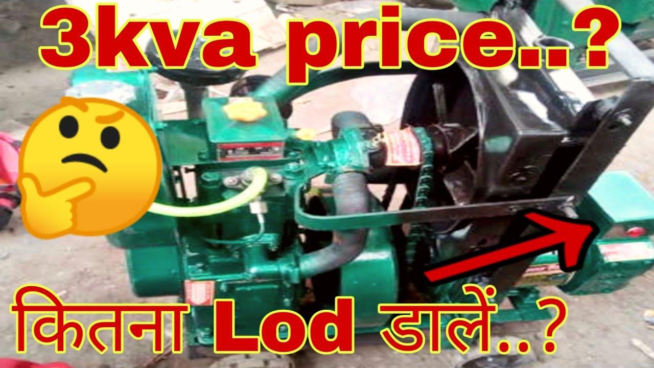 3kvA bharat diesel generator price and review / 3kvA Bharat generator  details in Hindi   ?