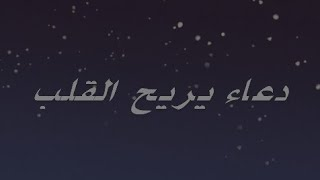يا أخت هارون قيلت لمريم فمن هارون ؟ ـ الشيخ صالح المغامسي