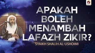 Apakah Boleh Menambah Lafadz Dzikir? - Syaikh Shalih al-Ushoimi #NasehatUlama