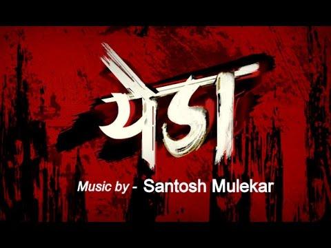 YEDA Marathi Movie - Music by Santosh Mulekar