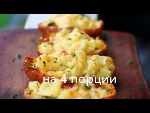 Рецепт Картофель, запеченный в пакете
